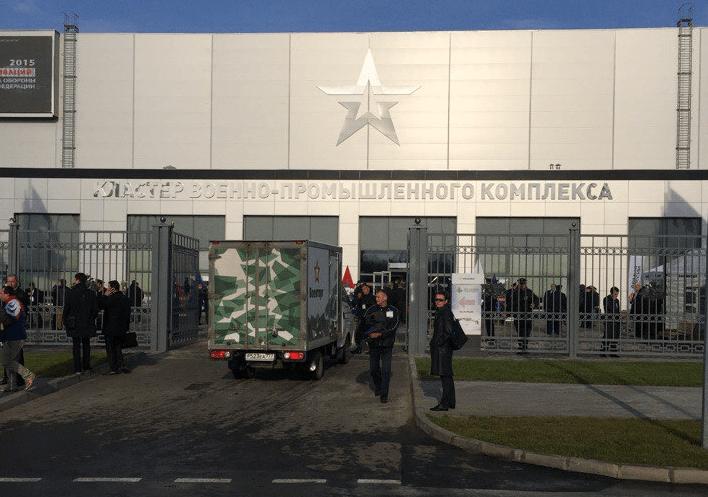 Место проведения выставки
