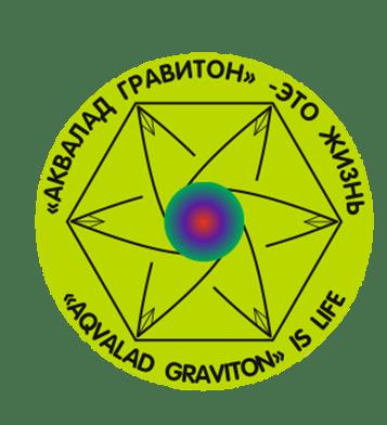 Аквалад