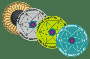 Гармонизация пространства аппаратом Аква Гравитон